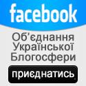 Ukr fb 125x125 blu