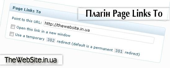 Plugins page links to