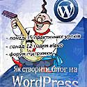 Courswordpress